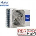 Кондиціонер Haier Tibio Inverter AS25/1U25