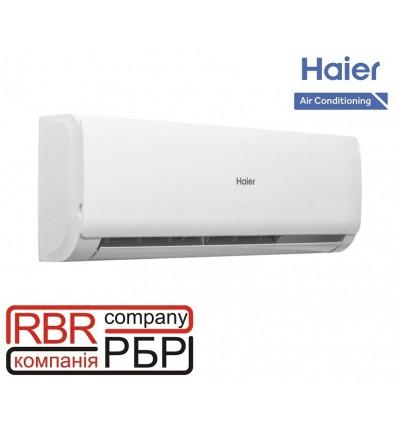 Кондиционер Haier Tibio Inverter AS68/1U68