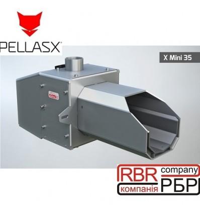 Пальник PellasX Серії X Mini 35 кВт, Пальник PellasX Серії X Mini 35 кВт