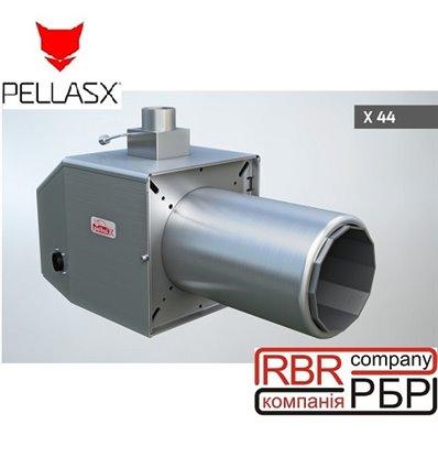Пеллетная горелка PellasX 44 кВт