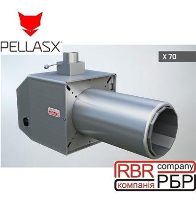 Пеллетная горелка PellasX 70 кВт
