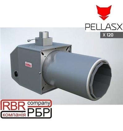 Пеллетная горелка PellasX 120 кВт