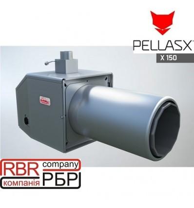 Пальник PellasX Серії X 150 кВт, Пальник PellasX Серії X 150 кВт