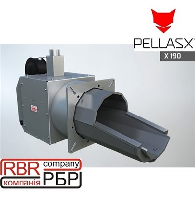 Пальник PellasX Серії X 190 кВт, Пальник PellasX Серії X 190 кВт