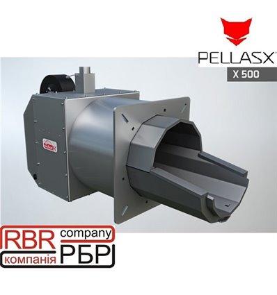 Пальник PellasX Серії X 500 кВт