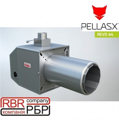 Пеллетная горелка PellasX Revo 44 кВт