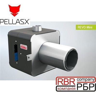 Пеллетная горелка PellasX Revo Mini 26 кВт