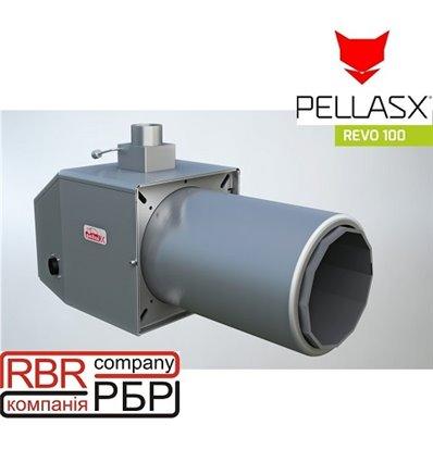 Пеллетная горелка PellasX Revo 100 кВт