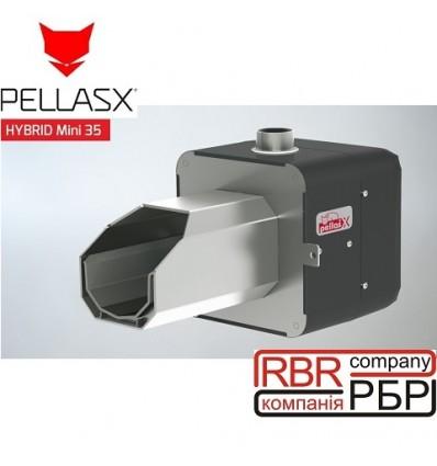 Пальник PellasX Hybrid 35 кВт